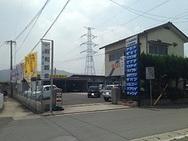 昭和自動車鈑金塗装工場外観