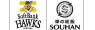 ソフトバンクホークス試合日程