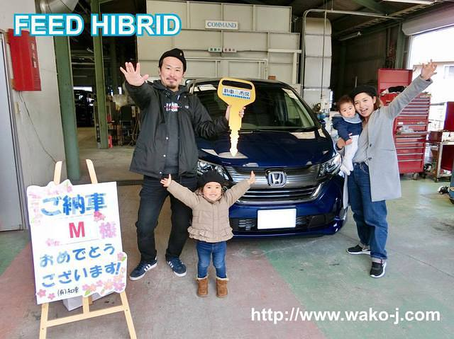 FREED HIBRID ご納車
