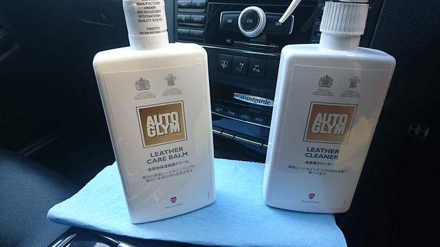 AUTOGLYM LATHER CLEANER&CARE BALM