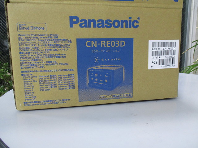 PanasonicCN-RE03D 取付