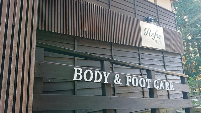 BODY&FOOT CARE