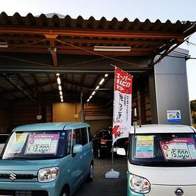 田辺自動車工業外観