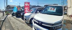 車両販売画像